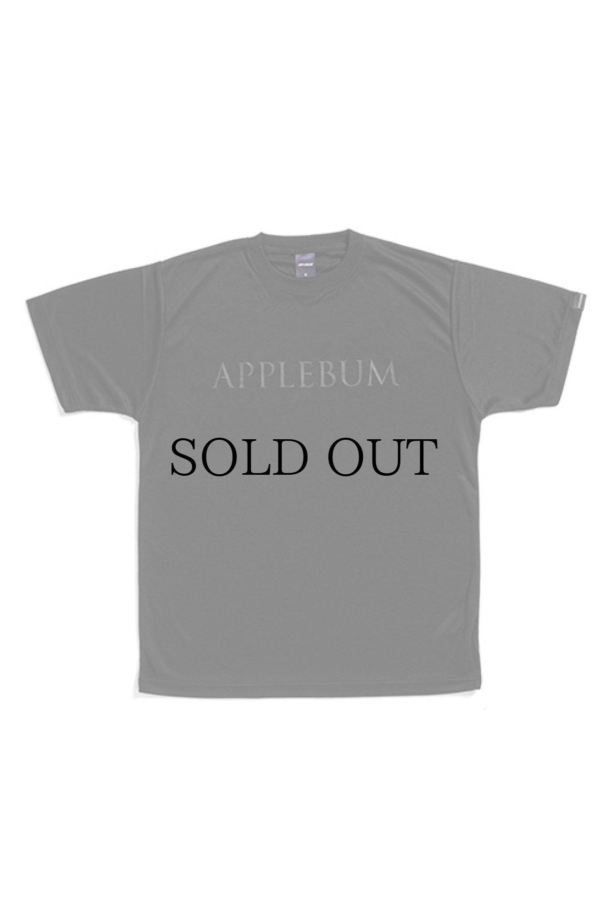 画像1: APPLEBUM / Elite Performance Dry T-shirt (1)