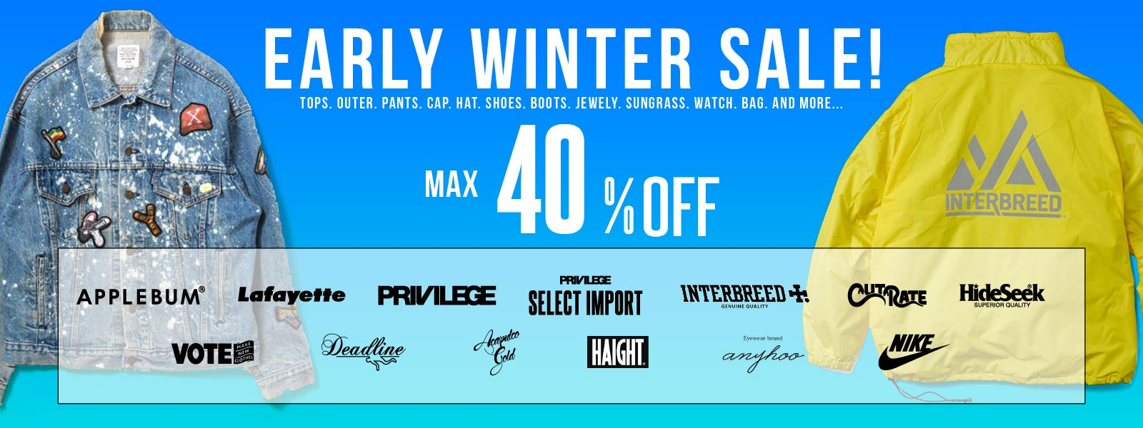 2018 EARLY WINTER SALE 開催中&新規会員1000円進呈&ポイント5倍!!