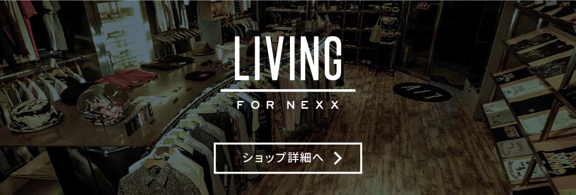 LIVING FOR NEXX