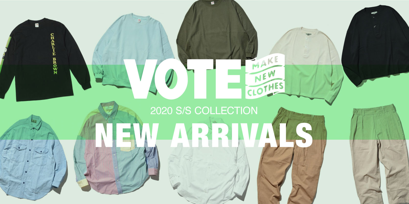 VOTE MAKE NEW CLOTHES(ヴォート メイク ニュークローズ)