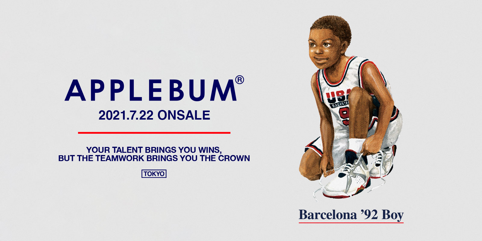 APPLEBUM LIMITED