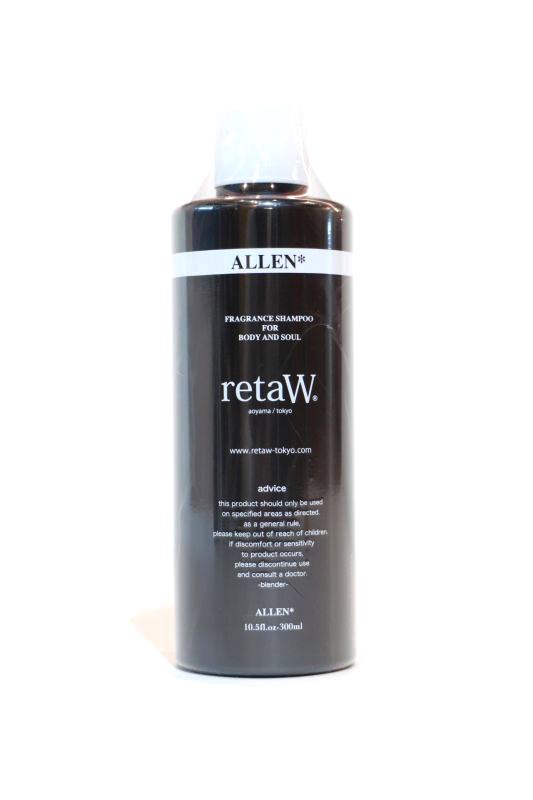 画像1: 【retaW】 Fragrance Body Shampoo ALLEN