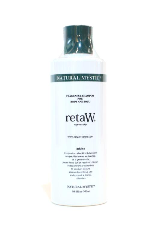 画像1: 【retaW】 Fragrance Body Shampoo NATURAL MYSTIC (1)