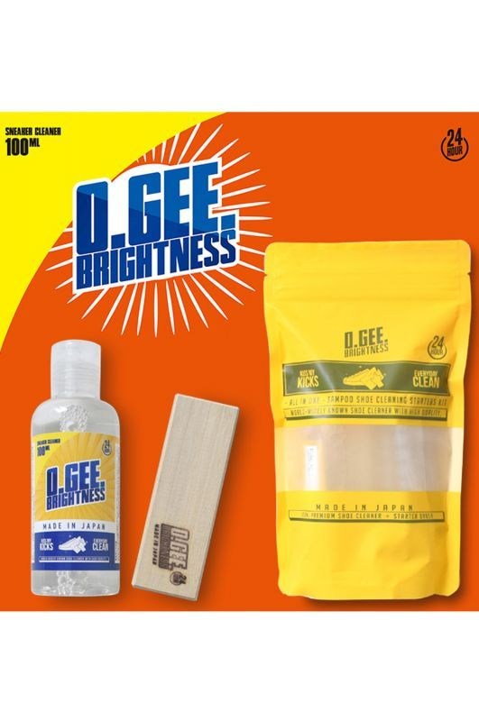 画像1: 【O.Gee Brightness 213】 ALL IN ONE KIT (1)