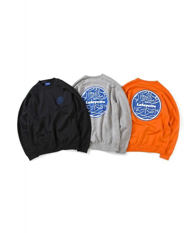 画像1: 【LAFAYETTE】 酒飲倶楽部 SAKE NOMI CLUB LOGO Crewneck Sweat shirt (1)